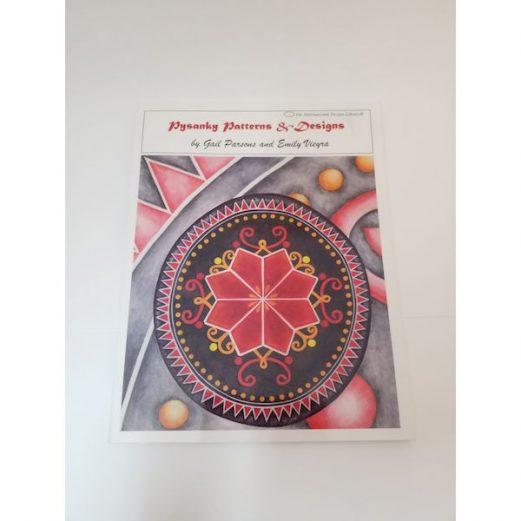 Pysanky Patterns & Designs Book
